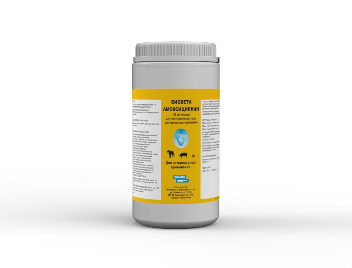 амоксициллин 1 мг